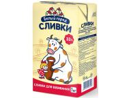 """Сливки стерилизованные """"Белый город"""" 33% 1 кг"""