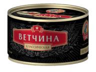 Ветчина Классическая Экстра Премиум КТК 325 г 1/24 ключ