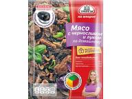 Мясо с черносливом и луком по-домашнему ТМ Трапеза, пакет 25г. 1/25