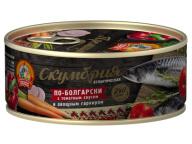 Скумбрия атл. в т/с с овощ.гарниром По-болгарски КТК 240 гр 1/24