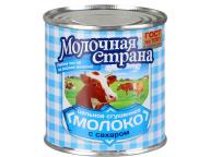 Молоко цельное сгущ. с сахаром МС без ключа БЗМЖ ГОСТ 380г ж/б 1/45