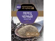 Перец черный молотый ГОСТ АЛЛОРИ 10 гр 1/30