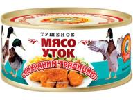 Мясо уток тушеное КТК 300г 1/36