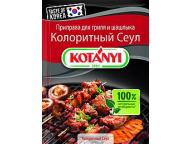 """Приправа для гриля и шашлыка """"Колоритный Сеул"""" KOTANY, 25г 1/25"""