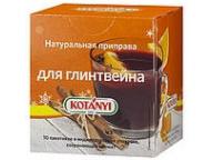 Классическая приправа для гинтвейна и пунша, пакет KOTANY, 10г 1/125