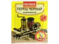 Перец черн. гор. PREMIER 50г1/30