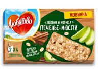 """Печенье злаковое """"Мюсли"""" яблоком и корицей 120 г 1/20 ТМ Любятово"""
