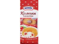 Хлебобулочные сдобные колечки с клубничным джемом Kovis 240г 1/6 НДС 10%