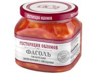 """Фасоль гигантская запечёная с овощами """"Ресторация Обломов"""" 1/6 430 гр."""