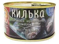 Килька в т/с КТК 240 гр 1/24 ключ