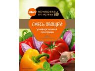 """Универсальная приправа """"Смесь овощей"""" АЛЛОРИ 50 гр 1 /25"""