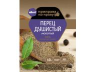 Перец душистый молотый ГОСТ АЛЛОРИ 10 гр 1/30