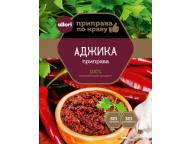 """Приправа """"Аджика"""" АЛЛОРИ 15 гр 1 /30"""