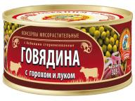 Говядина с горохом и луком ГОСТ КТК 325г 1/24