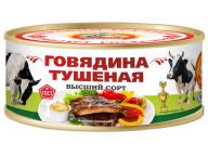 Говядина тушеная В/С ГОСТ КТК 300г 1/36