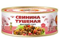 Свинина тушеная ГОСТ КТК 300г 1/36