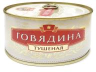 Говядина ПРЕМИУМ В/С ГОСТ КТК 325г 1/24