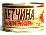 Ветчина Венская с/к 230 г 1/24 ТМ Рузком