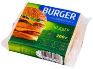"""Сыр плавленый """"Чеддер"""" Burger 45% 200г слайсы (10 ломтиков)"""