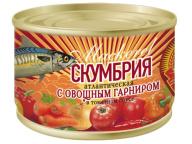 Скумбрия атл. в т/с с овощ.гарниром КТК 250 гр 1/48