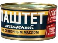 Паштет печеночный со сливочным маслом 230 г 1/24 ГОСТ ТМ Рузком