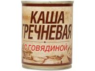 Каша гречневая с говядиной 338г 1/30 ТМ Вотчина