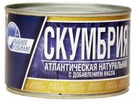 Скумбрия НДМ 250 г ГОСТ 1/48 ТМ Синее море