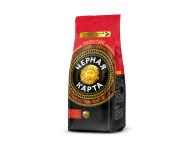 Кофе молотый Черная Карта, пакет, 250г (*12)