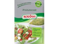 """Приправа для салата """"Итальянская"""" KOTANY, 13г 1/30"""