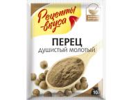 Перец душистый молотый ТМ Рецепты Вкуса , пакет 10 г. 1/30
