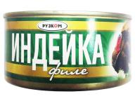 Индейка филе ГОСТ 325 г 1/24 ТМ Рузком