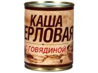 Каша перловая с говядиной 338г 1/30 ТМ Вотчина