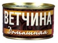 """Ветчина """"Домашняя"""" литография с/к ГОСТ 230 г 1/24 ТМ Рузком"""