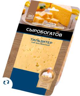 """Тильзитер сыр 45% ж, 125г, фасованный, (нарезка), ТМ """"Сыробогатов"""" 1/12шт"""