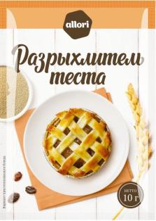 Разрыхлитель теста АЛЛОРИ 10 г 1/50