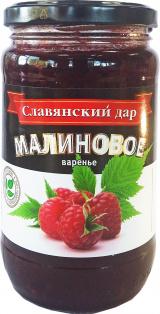 "Варенье ""Малиновое"" 420 мл ТМ Славянский дар 1/8"