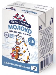 """Молоко питьевое """"Белый город"""" ультрапаст. 2,5% 200мл 1/27"""