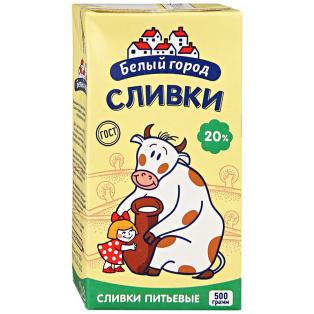 """Сливки стерилизованные """"Белый город"""" 20% 0,5 кг 1/24"""