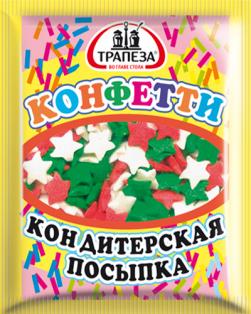 Кондитерская посыпка (цветное драже) ТМ Трапеза, пакет 15 г. 1/30
