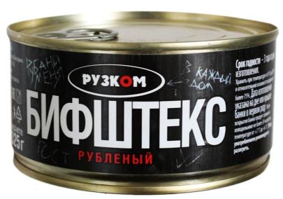 Бифштекс рубленый ГОСТ 325 г 1/24 ТМ Рузком