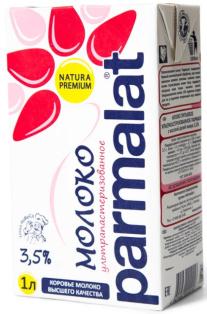 """Молоко питьевое """"Пармалат"""" без крышки ультрапаст. 3,5% 1л 1/16"""