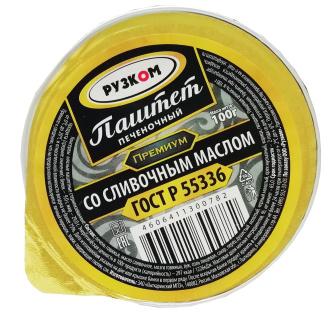 Паштет печёночный с маслом Премиум ламистер 100 г 1/20 Easy Open ГОСТ ТМ Рузком