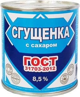 """Консервы молокосодержащие сгущённые """"Сгущенка"""" с сахаром ж/б 380г 1/45"""