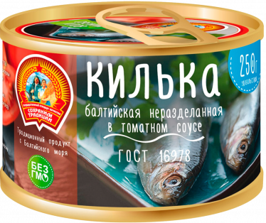 Килька в т/с КТК 240 гр 1/24