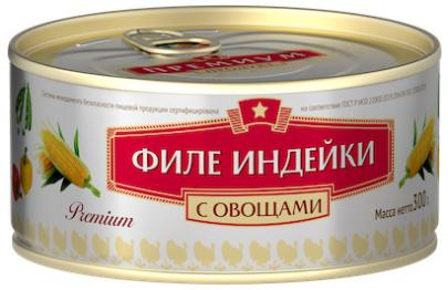 Филе индейки с овощами Премиум КТК 300г 1/24