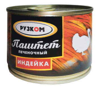 """Паштет """"Индейка"""" 180 г 1/30 с/к ТУ ТМ Рузком"""