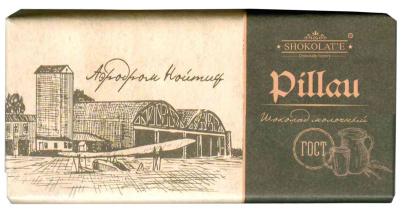Шоколад молочный Pillau Аэродром Нойтиф 100гр 1/20 шт