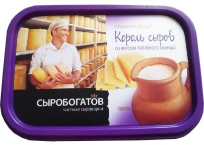 """Сыр плавленый """"Король сыров со вкусом топленого молока"""" 55% 200г ванночка 1/12"""