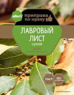 Лавровый Лист ТУ АЛЛОРИ 10 гр 1/60