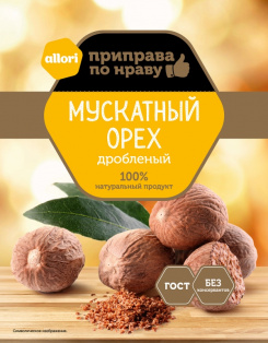 Мускатный орех ГОСТ АЛЛОРИ 10гр 1/30